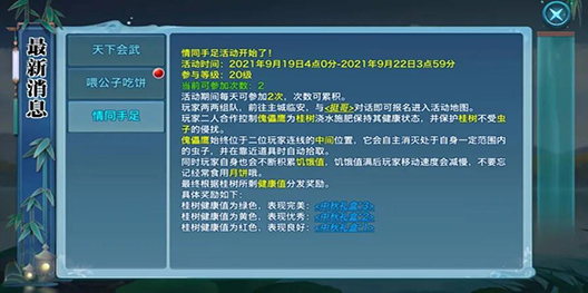 14c8081c11292ae3aa9c0b5ab8965063.jpg